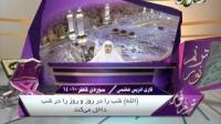 ترنم نور - قاری ادریس هاشمی - سوره فاطر 10-14
