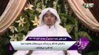 ترنم نور - قاری خلیل محمد اسماعیل - سوره البقره 254 - 257