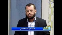 نهضت احیاگری - فقه اسلامی در عصر فتنه های داخلی