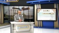 آموزش زبان عربی - درس پنجاه و نهم