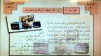 آموزش زبان عربی - درس پنجاه و پنجم