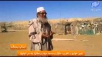 نیم نگاه - زمین خواری و تخریب منازل و مسجد مردم روستای بله سر چابهار
