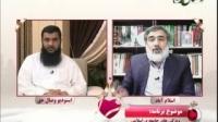 سفره دل (ویژگی های جامعه ی اسلامی) 25-12-2014
