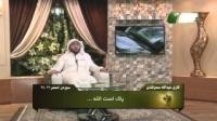 ترنم نور - قاری عبدالله سمرقندی - سوره الحشر 21 - 24
