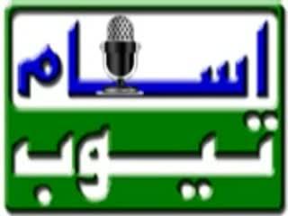 قرآن و رد شبهات پیرامون آن (مولانا دامنی)