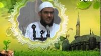 مجالس علماء - شیخ محمد رحیمی - نقد و رد تقریب ادیان