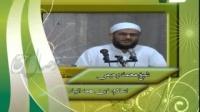 مجالس علماء - شیخ محمد رحیمی - اسلام، دین همه انبیاء