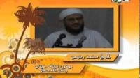مجالس علماء - شیخ محمد رحیمی - اختلاف طبقاتی و عدل الله متعال