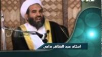 مجالس علماء - استاد عبدالظاهر داعی - احکام و آداب عید فطر