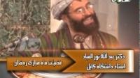 مجالس علماء - دکتر عبدالله نورالعباد - فضیلت ماه مبارک رمضان