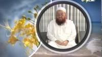 مجالس علماء - دکتر محمد اسماعیل لبیب بلخی - تقوا