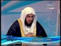 برنامج حیاتنا مع د.الشیخ عائض القرنی حلقة بعنوان {الرحمة} 4