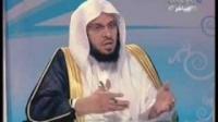 برنامج حیاتنا مع د.الشیخ عائض القرنی حلقة بعنوان {الاخلاق}1