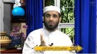 آداب اسلامی - قسمت نهم