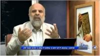 پرتویی از آیه سی و چهارم تا چهل و هفتم سوره قلم - در پرتوی قرآن