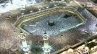 همگام با نبی رحمت قسمت دوم