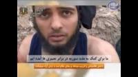 نظامیان داعش : ما را فریب دادند که در حال جنگ با نظام