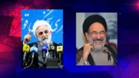أخبار ایران و أهل السنة