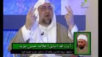 به سوی هدایت - مصاحبه با شیخ حسین الموید روحانی سابق