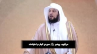 صحابه و قرآن