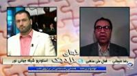 هاشمی رفسنجانی در ترازوی ملت - نمای نزدیک