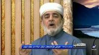 معرفی فرماندهان ارتش اسلام درعهد نبوی - اصحاب