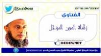 زکاة الدین المؤجل
