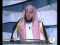 مفتاح الإمامة