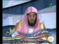 مفتاح الزیادة