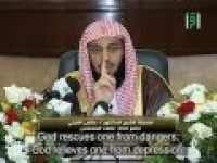 أمّن یجیب المضطر إذا دعاه