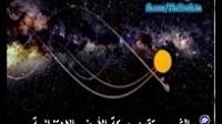 ناباوران - پاسخ به ایرادهای کتاب نقد قرآن صفحه 80 تا 92