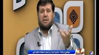 نهضت احیاگری - دوری از قرآن و سوء استفاده های مالی