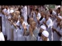 ارمغان حجاز (الوداع با خانه خدا)