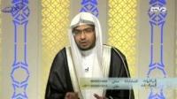 الباقیات الصالحات الحلقة  بعنوان :خواتیم السور