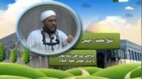 مجالس علماء - شیخ محمد رحیمی - مباحثی پیرامون زنده بودن و نزول عیسی علیه السلام
