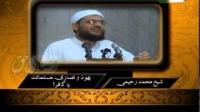 مجالس علماء - شیخ محمد رحیمی - یهود و نصاری مسلمانند یا کافر؟