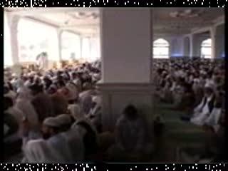 سرود در مورد مسجد مکی