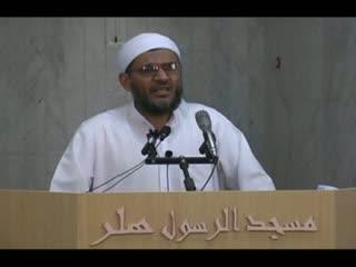 زیباییهای دین اسلام