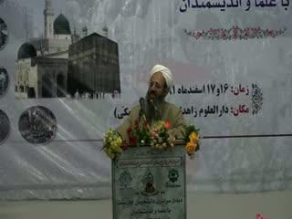دیدار مولانا عبدالحمید با دانشجویان اهل سنت