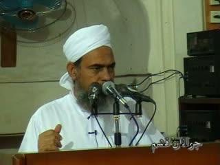 جایگاه و منزلت صحابه از دیدگاه قرآن (1)