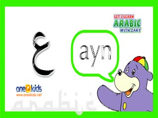 Learning Arabic (1)