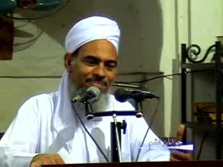 رابطه ایمان و اسلام