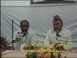 کیفیت ایجاد جامعه اسلامی با وجود استبداد شدید در عصر حاضر (1)