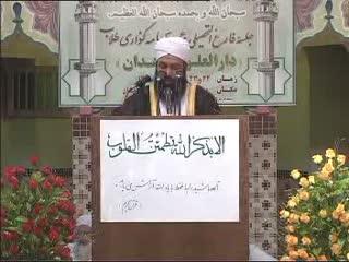 وضعیت جامعه و جهان اسلام در عصر حاضر
