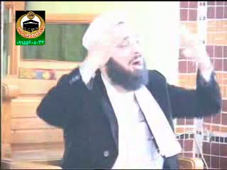 وظایف جوان مسلمان