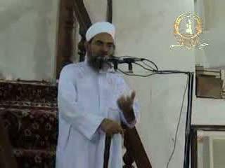 اسلام و خرافات