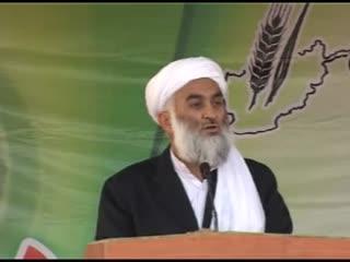 علم د اسلام به رناکی (اردو)