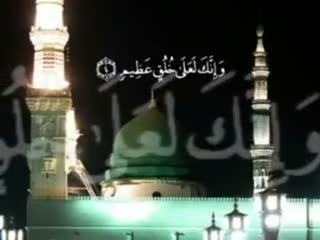 اخلاق اسلامی (1)