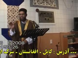 غلو و ا فراط در اسلام