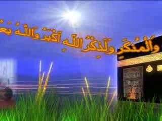 چگونه از نماز لذت ببریم ؟ (2)